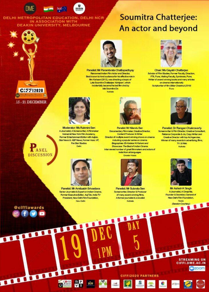 Cineaste Film Festival